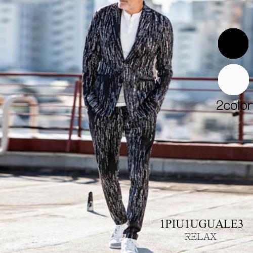 【1PIU1UGUALE3 RELAX】1piu1uguale3 relax ウノピュウノウグァーレトレ メンズ 4WAY総柄グラフィックジャケット 4WAY総柄グラフィックスラックスパンツ ブラック ホワイト