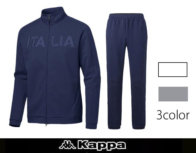 【KAPPA】kappa2017秋冬 スウェット上下 セットアップ 全3色 ブラック ヘザーグレー オフホワイト