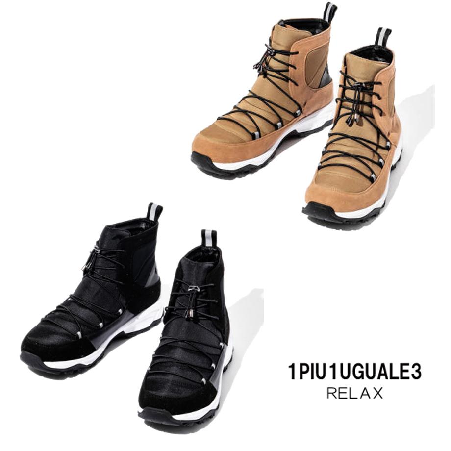 1PIU1UGUALE3 RELAX 1piu1uguale3 relax ウノピュウノウグァーレトレ メンズ Vibramソール スノーブーツ カーキ ブラック
