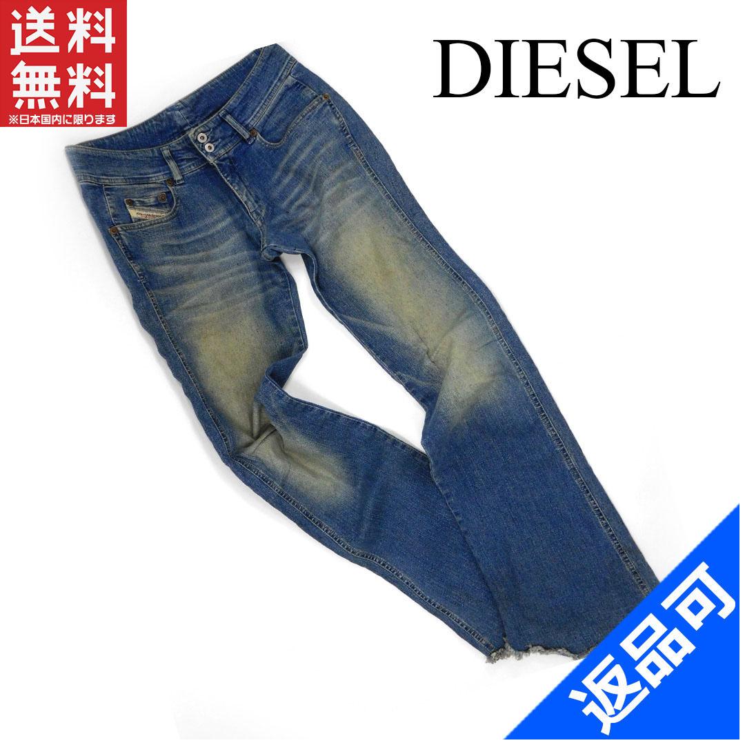 ディーゼル メンズ パンツ DIESEL デニム 即納 【中古】 X2265