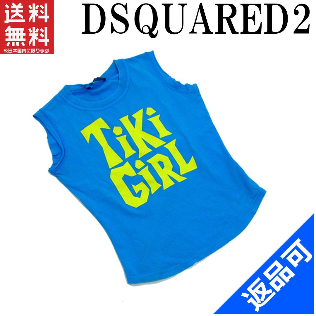 [閉店セール]ディースクエアード DSQUARED2 Tシャツ レディース ダメージ加工 プリント 中古 X2661