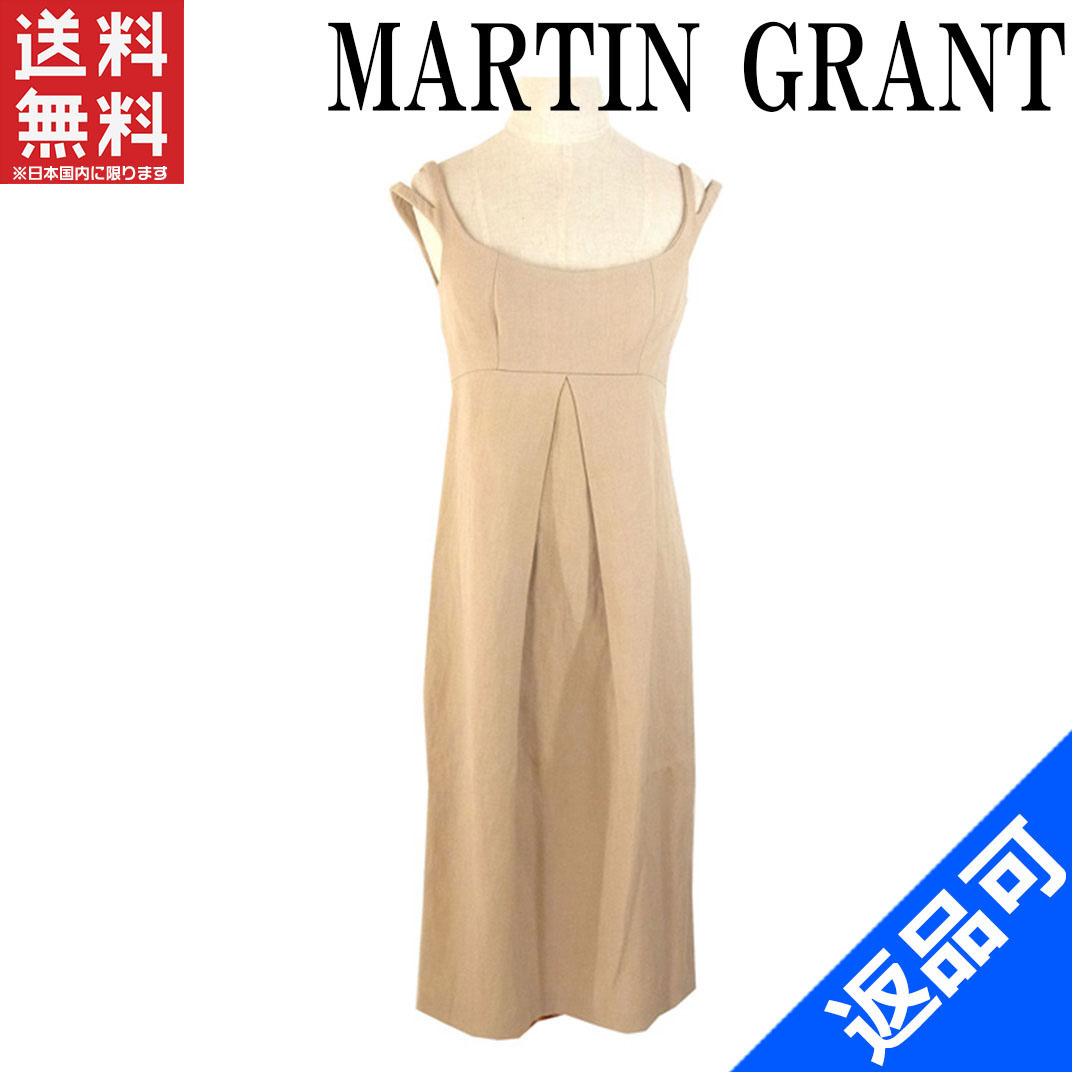 [半額セール]マーティングラント MARTIN GRANT ワンピース レディース タイトシルエット 新品 X3085