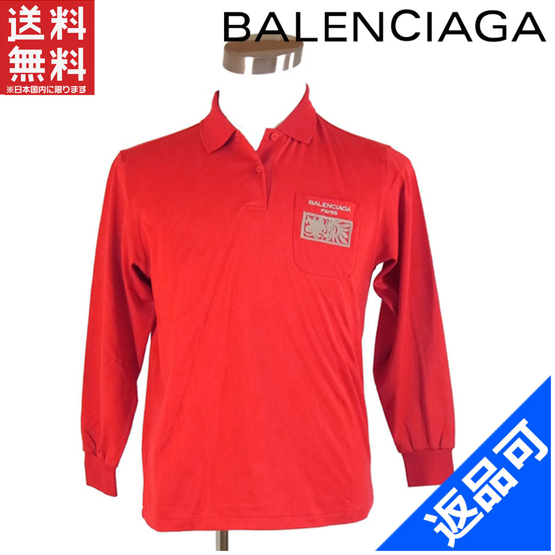 Designer Goods Brands Super Beauty Products With Balenciaga Golf