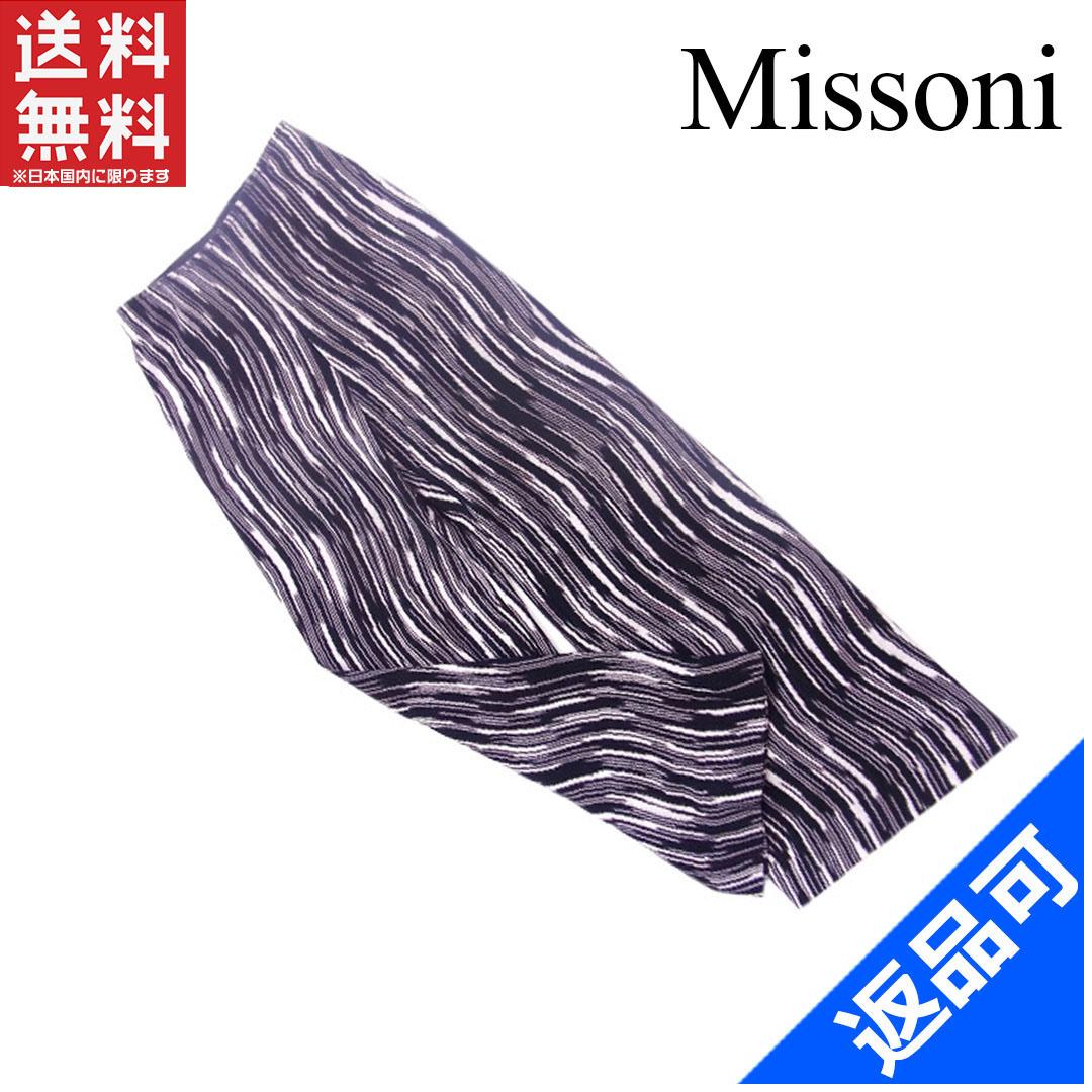 [半額セール]ミッソーニ Missoni パンツ ウエストゴム ワイドシルエット ストライプ 中古 X3695