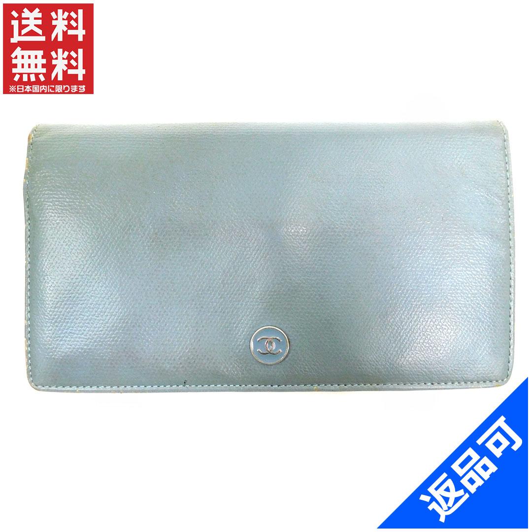 [半額セール]シャネル CHANEL 財布 二つ折り財布 長財布 ココボタン 中古 X3714