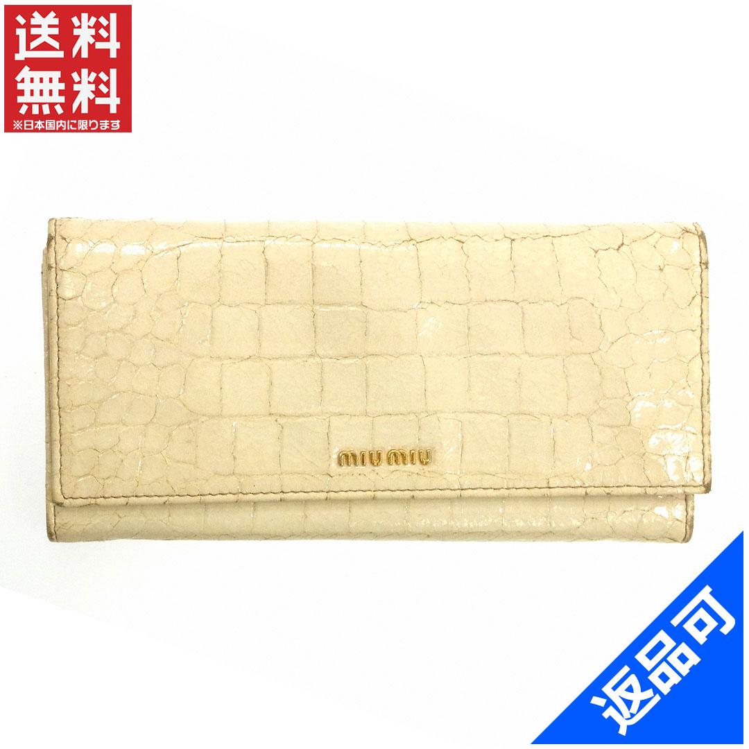 [閉店セール]ミュウミュウ miumiu 財布 長財布 ロゴ 中古 X372