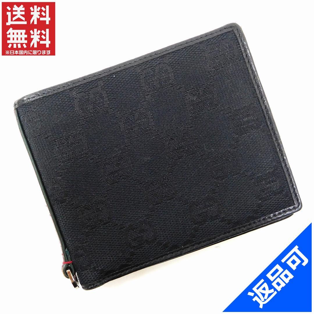 グッチ 財布 レディース (メンズ可) 二つ折り財布 GUCCI GG柄 (激安・即納) 【中古】 X3827