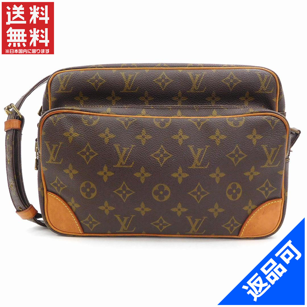 ... men s possible   Nile   monogram   brown   monogram canvas (reference  list price 144 4513d636c7f50