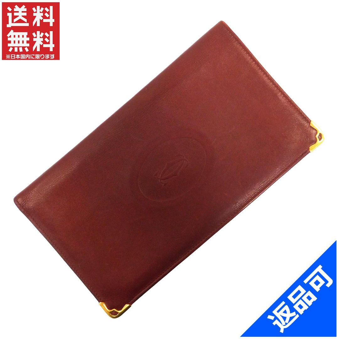 カルティエ 財布 レディース (メンズ可) 長札入れ Cartier マストライン (激安・即納)  X5118:ブランドセレクトショップBRANDS