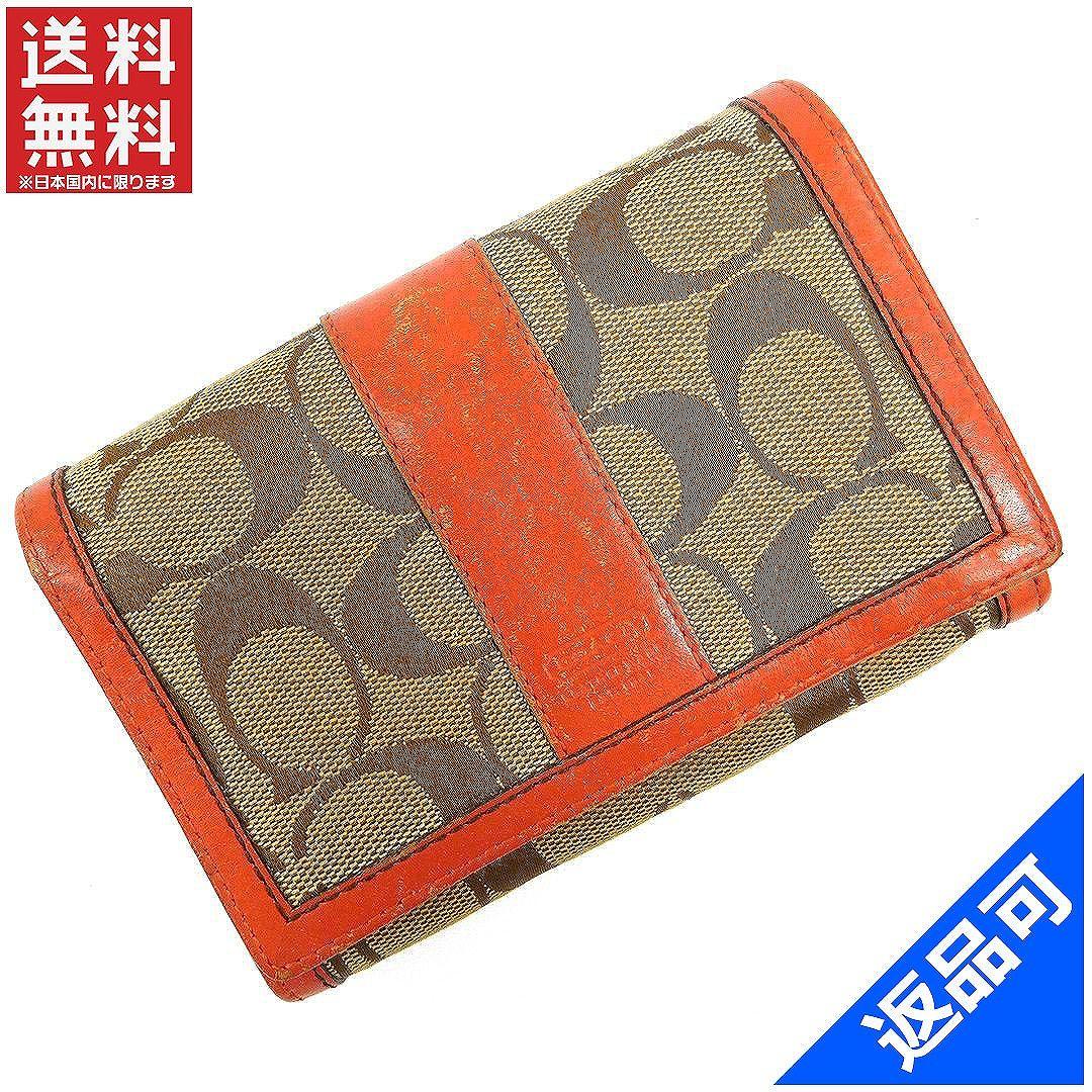 [閉店セール]コーチ COACH 財布 二つ折り財布 L字ファスナー財布 シグネチャー・ストライプ 中古 X5399