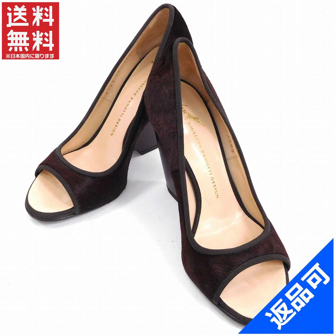 [半額セール]ジュゼッペザノッティ GIUSEPPE ZANOTTI 靴 パンプス #35 12 ハラコ 中古 X5895