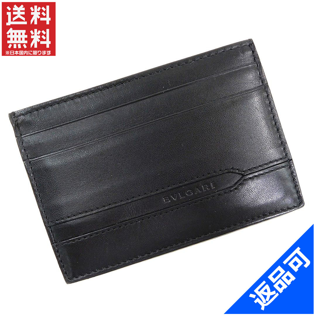 [半額セール]ブルガリ BVLGARI カードケース 中古 X6046