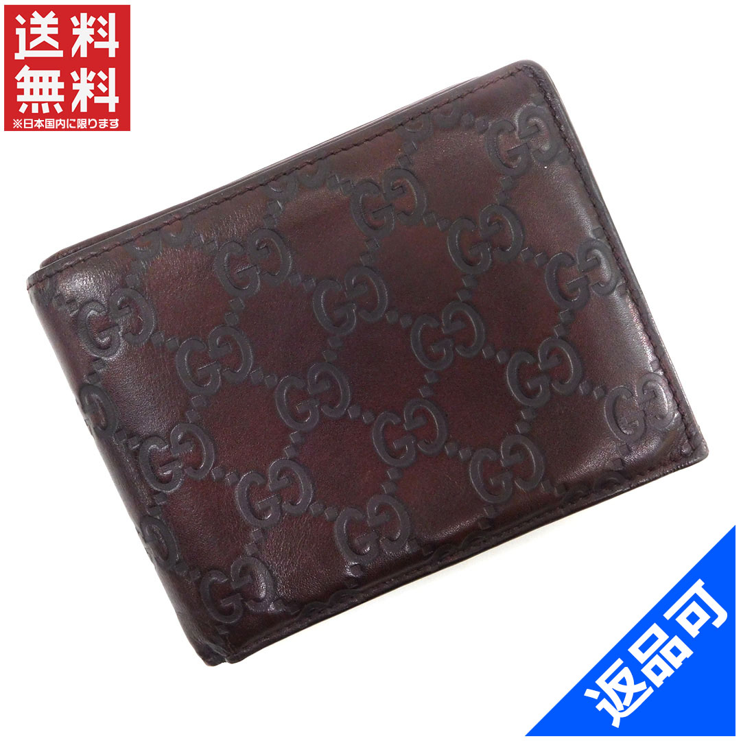 447018b9ab4 Gucci by GUCCI two bi-fold wallet compact male-friendly dark brown  guccissima leather with popular low-price X6128