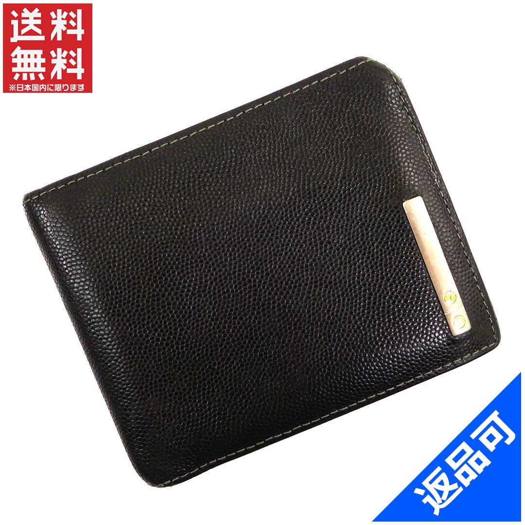 カルティエ 財布 レディース (メンズ可) 二つ折り札入れ Cartier ビスプレート付き サントス コンパクトサイズ 人気 激安 【中古】 X6129