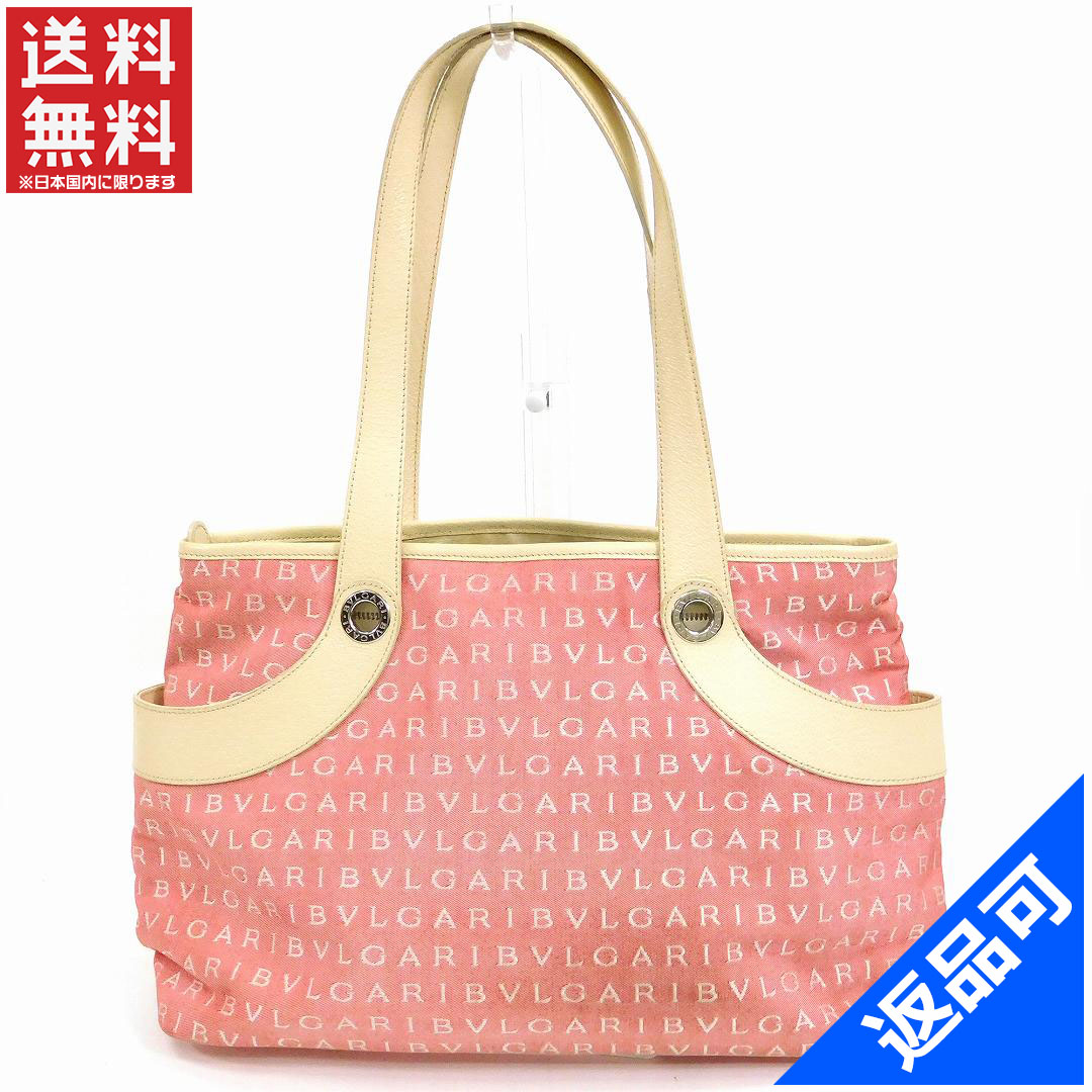 Designer Goods Brands Bvlgari Bulgari Bag With Logo Ring Tote Bag