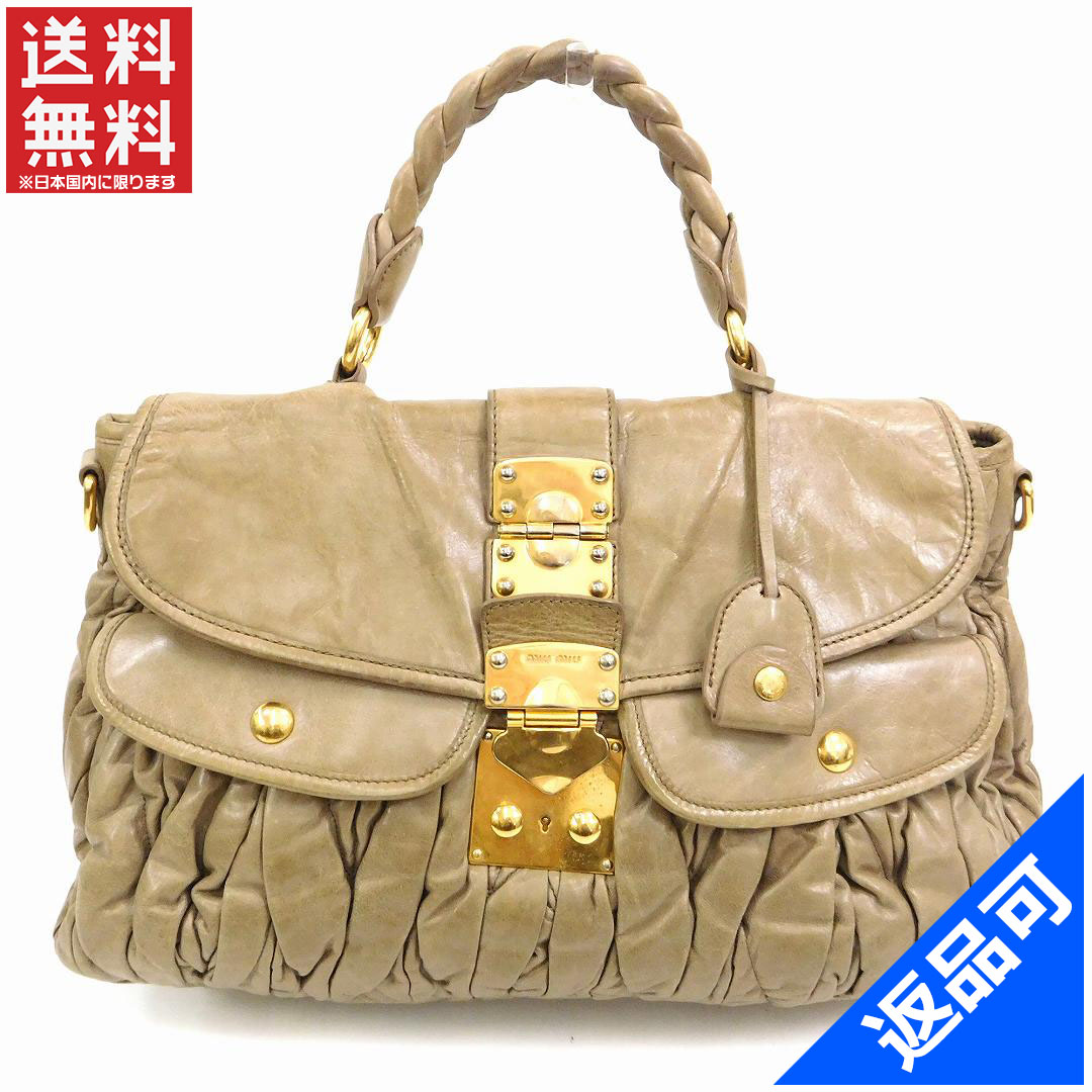 Designer Goods BRANDS  Miu Miu miumiu handbags ladies matelass eacute  logo  khaki beige x Gold leather with popular low-price X6253  5fc261842383d