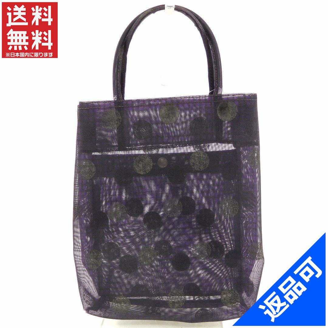 c26a8afefe15 Miu Miu miumiu Tote handbag Womens block check x purple dot x silver mesh  canvas (for) good popular X6342