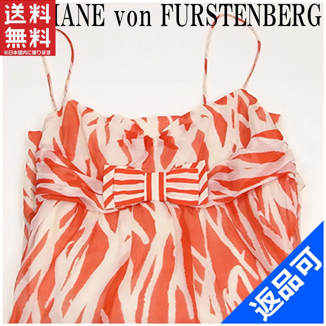 [半額セール]ダイアンフォンファステンバーグ DIANE VON FURSTENBERG ワンピース シルクシフォン ドレス ♯2サイズ キャミタイプ リボン付き 中古 X6385