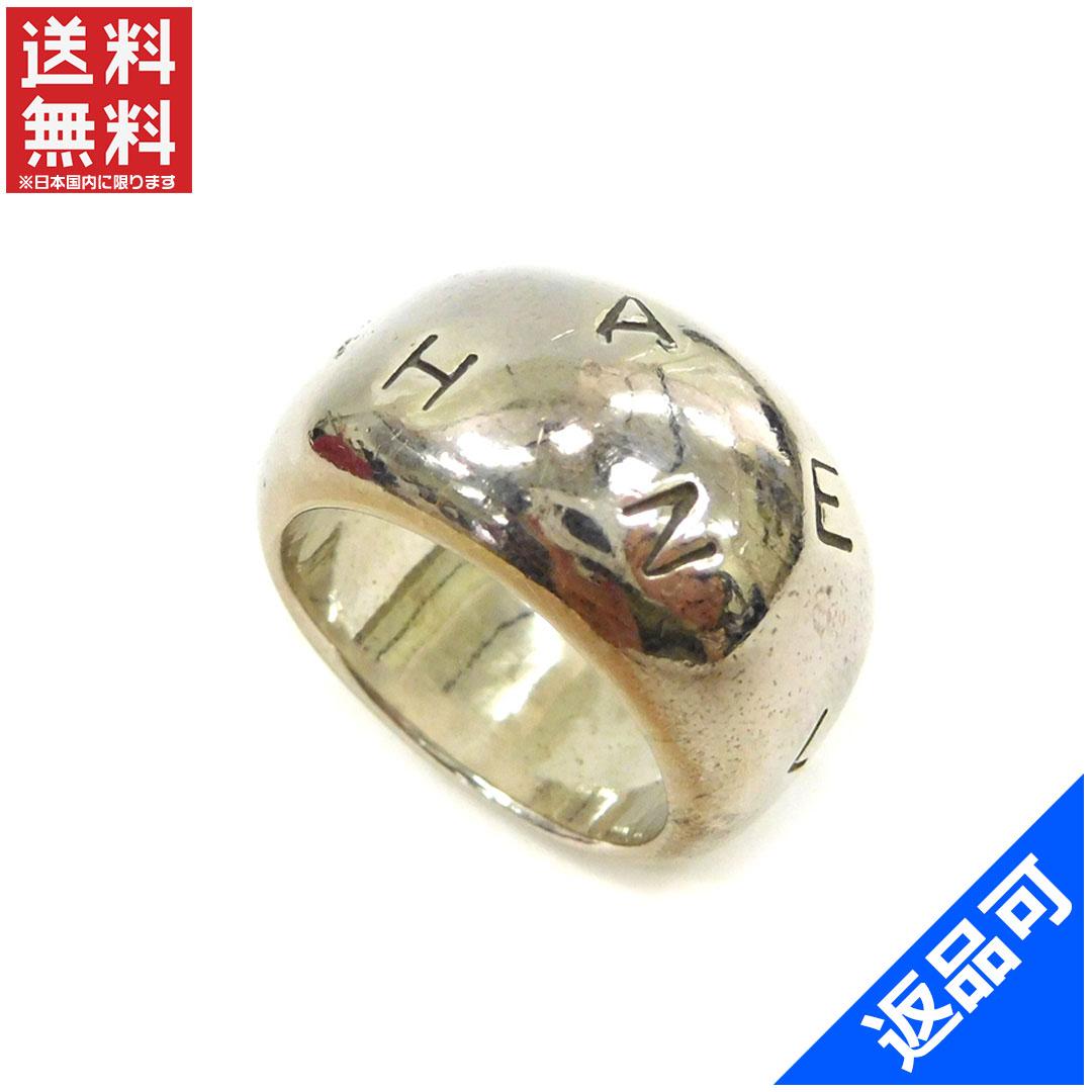 シャネル レディース (メンズ可) 指輪 CHANEL ♯11~12号 ロゴ リング アクセサリー 人気 美品 【中古】 X6667