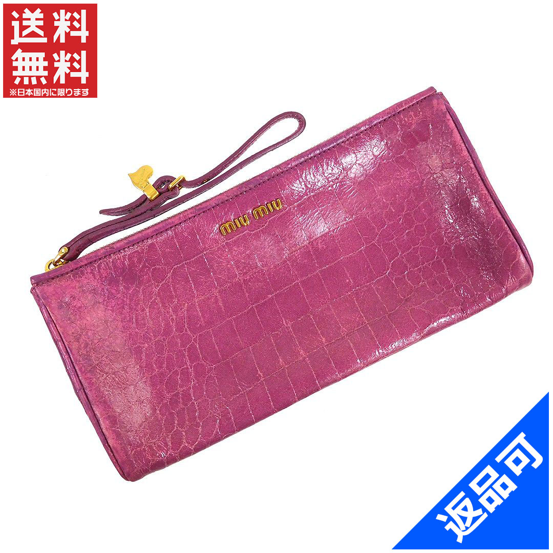 3a2a3b360a77 Miu Miu miumiu pouch makeup pouch pouch bag ladies logo with  crocodile-style purple x gold-embossed leather with popular low-price X6878