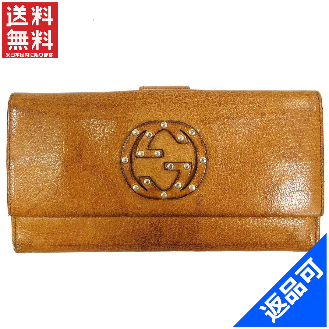 593f52c94e57 Gucci by GUCCI long wallet W hook two folding men-friendly light brown  studded double G interlocking G × Silver leather with popular low-price  X6924