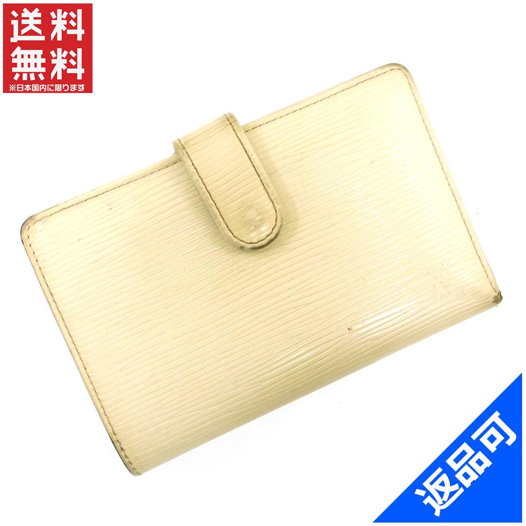 [半額セール]ルイヴィトン LOUIS VUITTON 財布 二つ折り財布 がま口財布 M6515J ポルトモネ ビエヴィエノワ エピ 中古 X7208