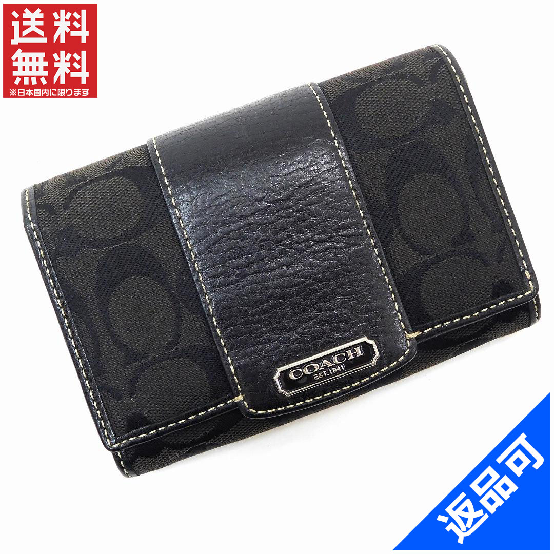 Giani Bernini Bifold Snap Wallet Silver