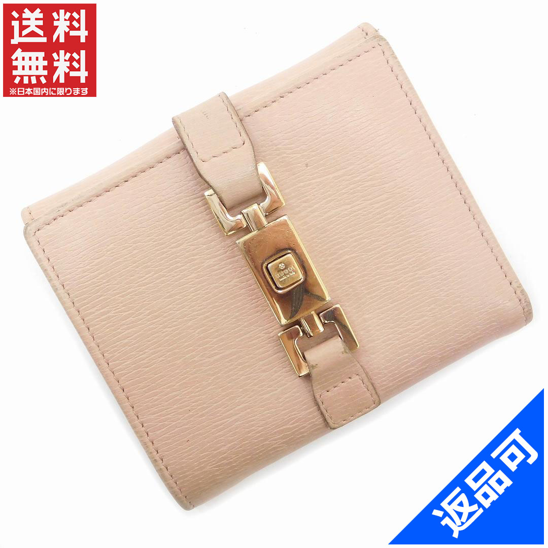 [閉店セール]グッチ GUCCI 財布 二つ折り財布 Wホック財布 ジャッキー金具 中古 X7343