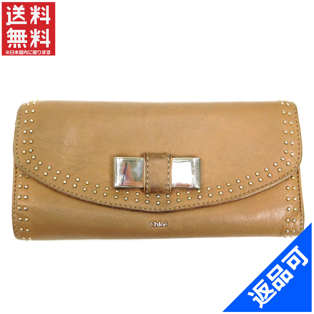 Chloe Chloe long Wallet Zipper two fold Womens logo x studded Lily beige ×  silver leather (correspondence) popular low-price X7430 557424e9c0