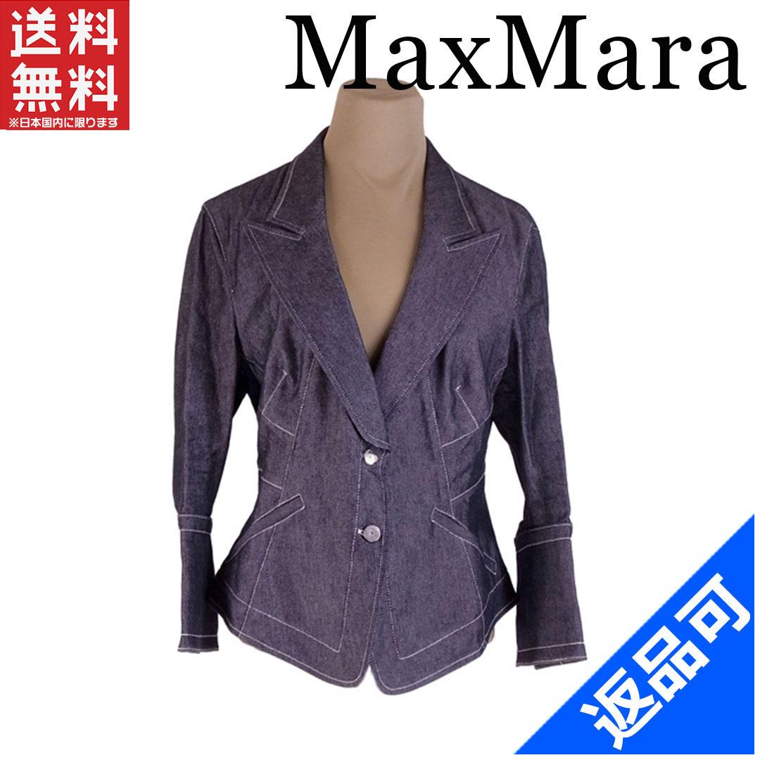 [半額セール]マックスマーラ MaxMara ジャケット テーラード 2つボタン ♯USA10サイズ デニム 中古 X7538
