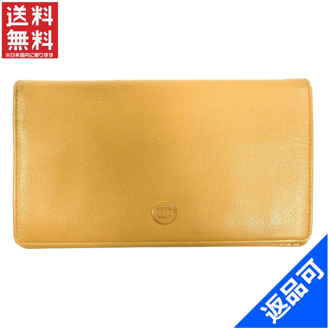 [半額セール]シャネル CHANEL 財布 長財布 ファスナー 二つ折り ココボタン 中古 X7724