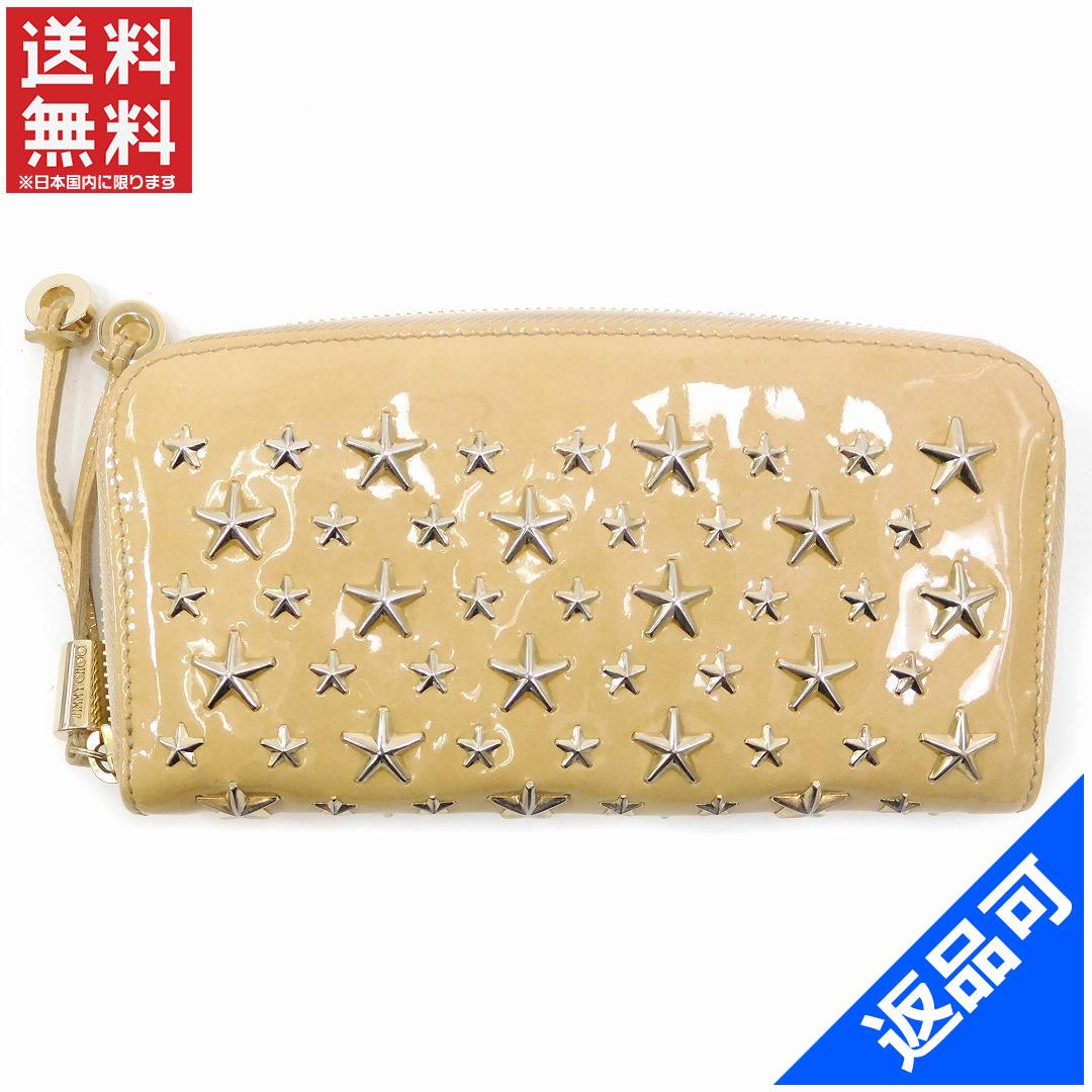 [半額セール]ジミーチュウ JIMMY CHOO 財布 長財布 ラウンドファスナー 中古 X7859