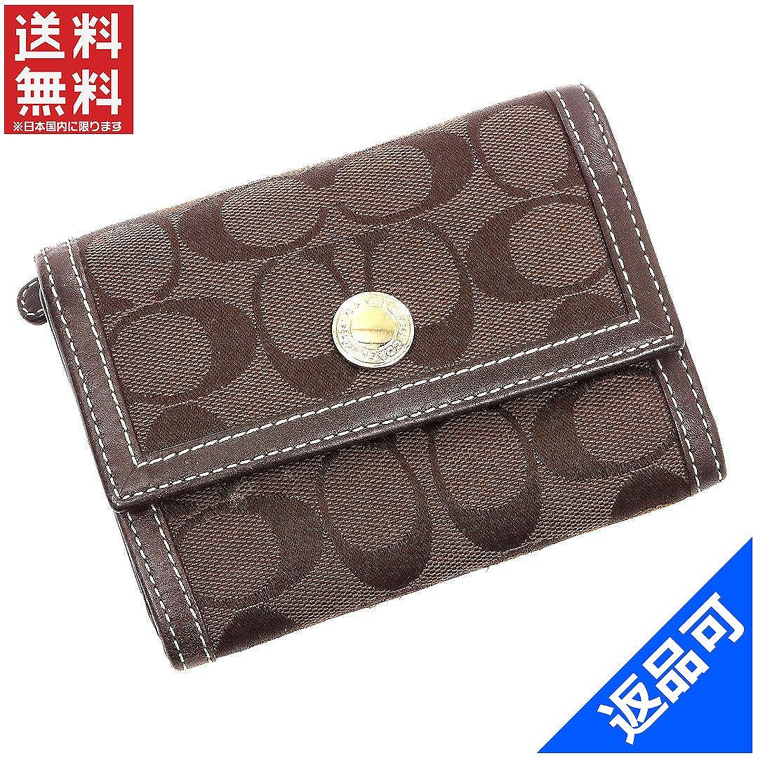 [閉店セール]コーチ COACH 財布 二つ折り財布 三つ折り財布 シグネチャー 中古 X8148