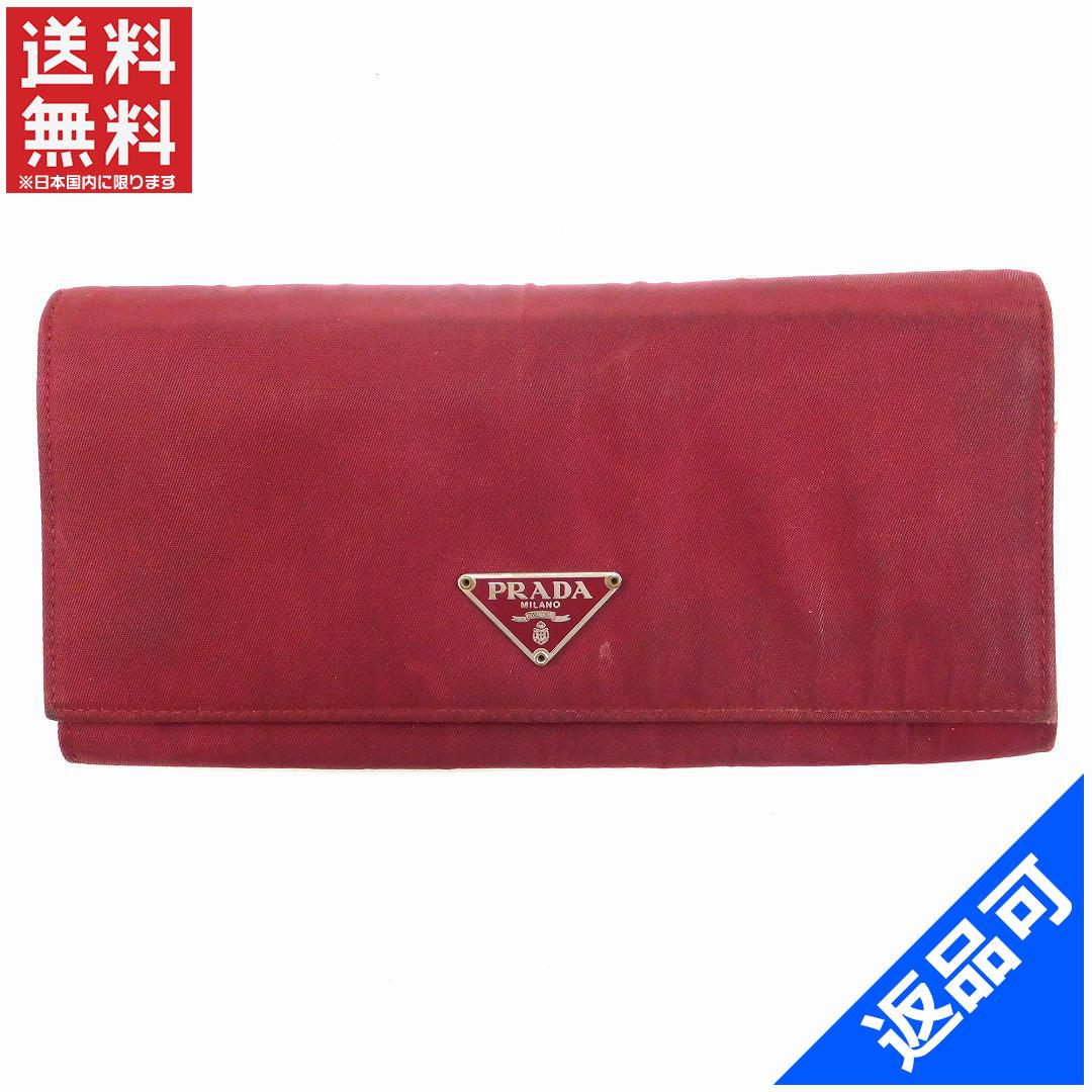686a387ec72c4b Prada PRADA wallet zip long wallet ladies mens allowed Bordeaux nylon /  leather with cheap stock ...