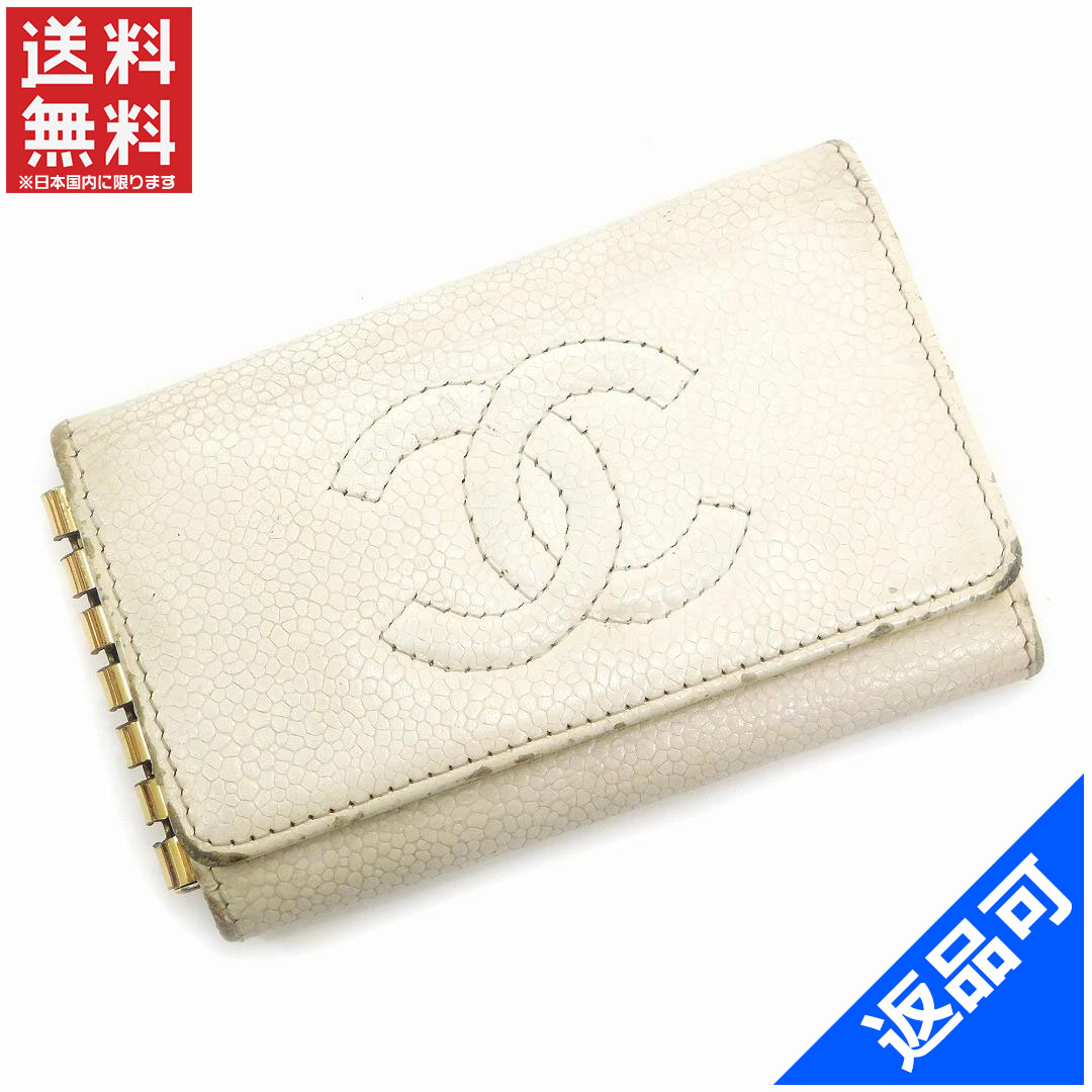 637705dadeb8d Designer Goods BRANDS  Chanel CHANEL key case Coco mark white   gold  leather x Gold materials (correspondence) (cheap and quick delivery) X8829