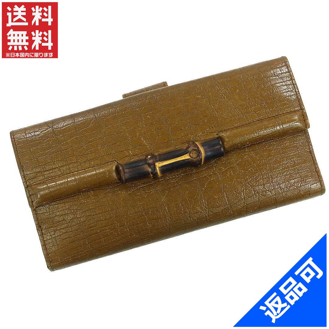 [半額セール]グッチ GUCCI 財布 長財布 三つ折り財布 バンブーライン 中古 X8876