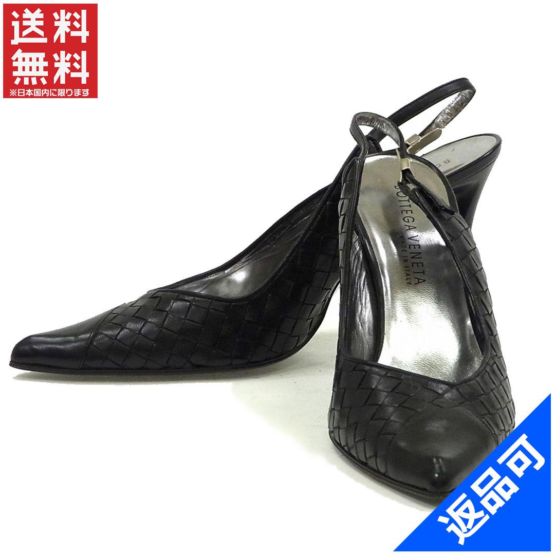 [半額セール]ボッテガ・ヴェネタ BOTTEGA VENETA 靴 パンプス シューズ 靴 イントレチャート 中古 X9543