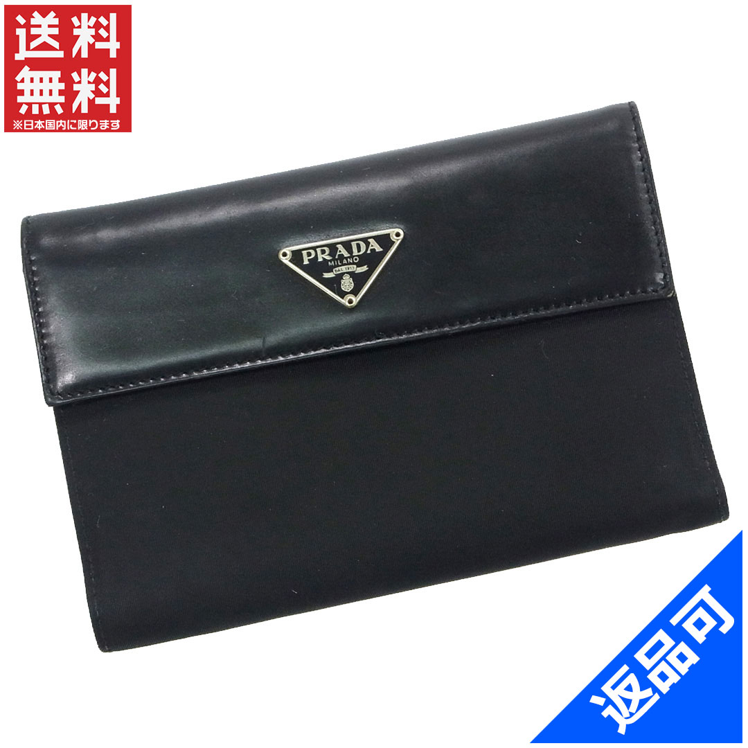 28c6b7bb4988df PRADA Prada wallet two bi-fold wallet slim fold wallet men's-friendly  popular stock X10065