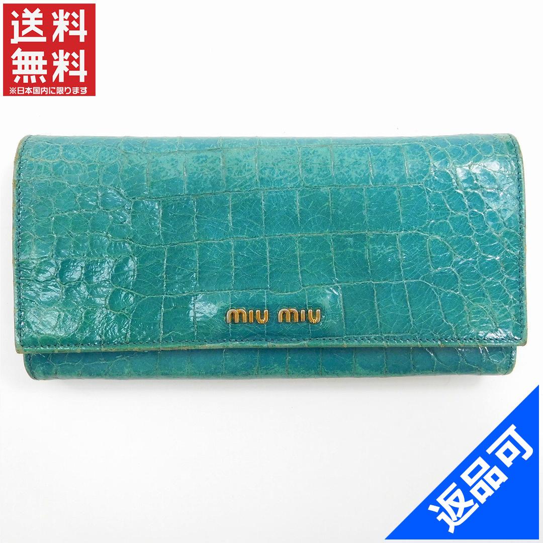 [閉店セール]ミュウミュウ miumiu 財布 長財布 型押し クロコ調 中古 X10194