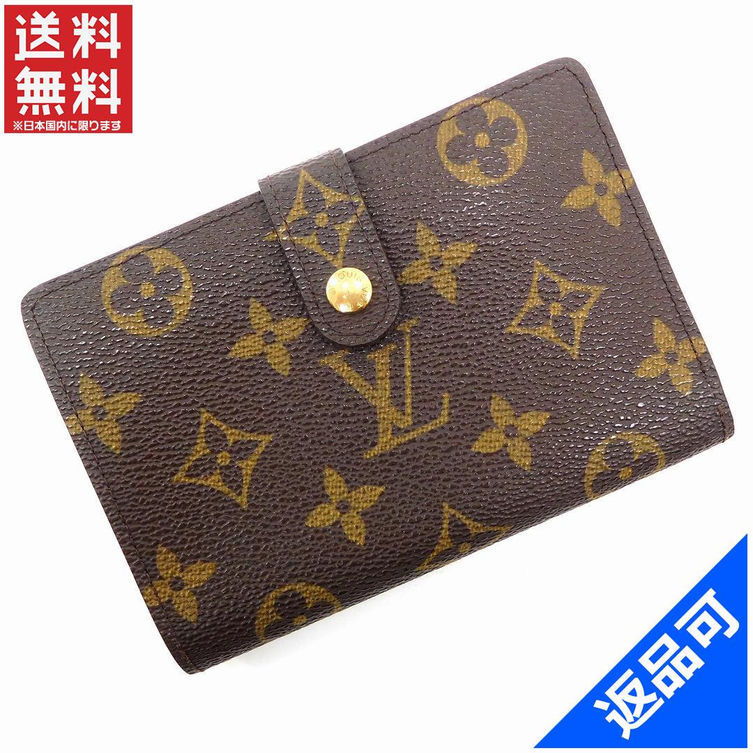 Designer Goods Brands Louis Vuitton Louis Vuitton Wallet M61663