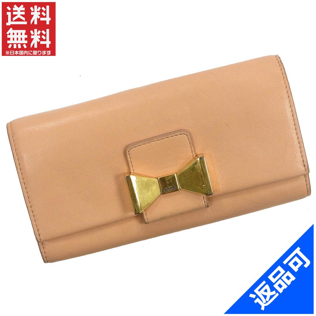 [半額セール]クロエ Chloe 財布 長財布 ゴールド金具 中古 X9779