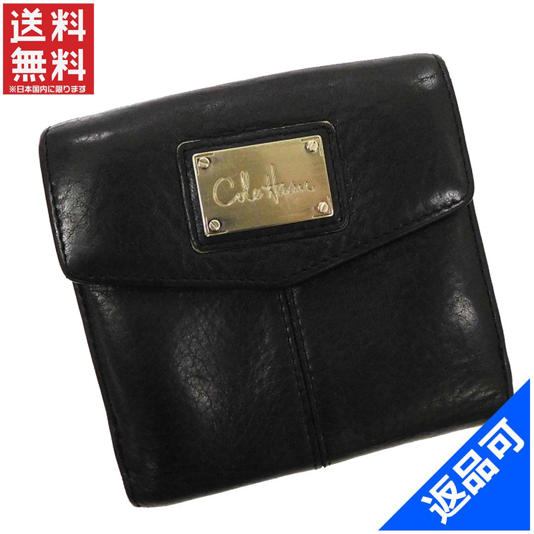 fe6c90e3dcc Designer Goods BRANDS: Cole Haan wallet Lady's (men's possible) folio wallet  Cole Haan W hook wallet immediate delivery X10667 | Rakuten Global Market