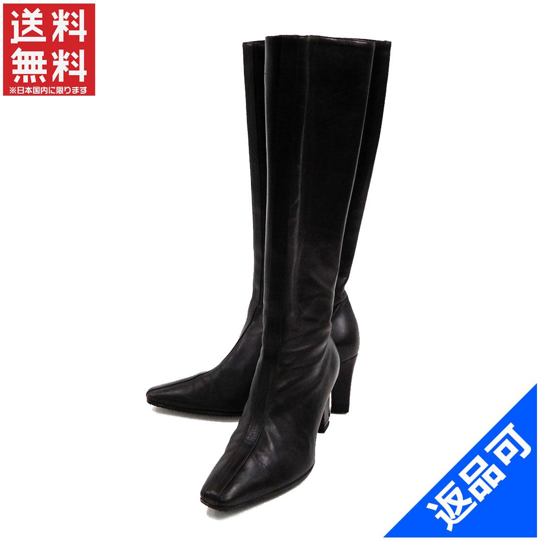 [半額セール]ブルーノマリ BRUNOMAGLI 靴 ブーツ シューズ 靴 ロング 中古 X10697