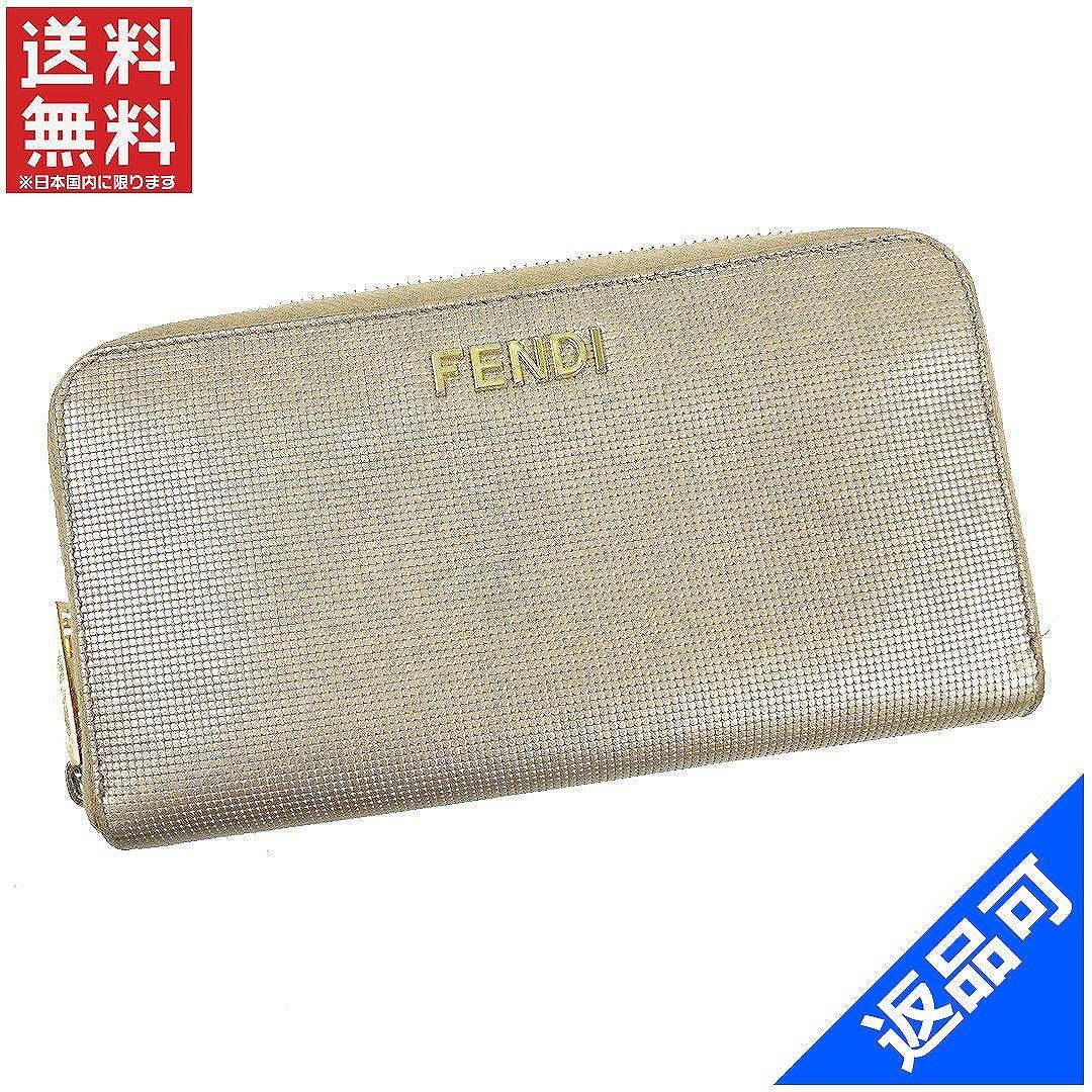 [半額セール]フェンディ FENDI 財布 長財布 ラウンドファスナー財布 ゴールド金具 中古 X10718