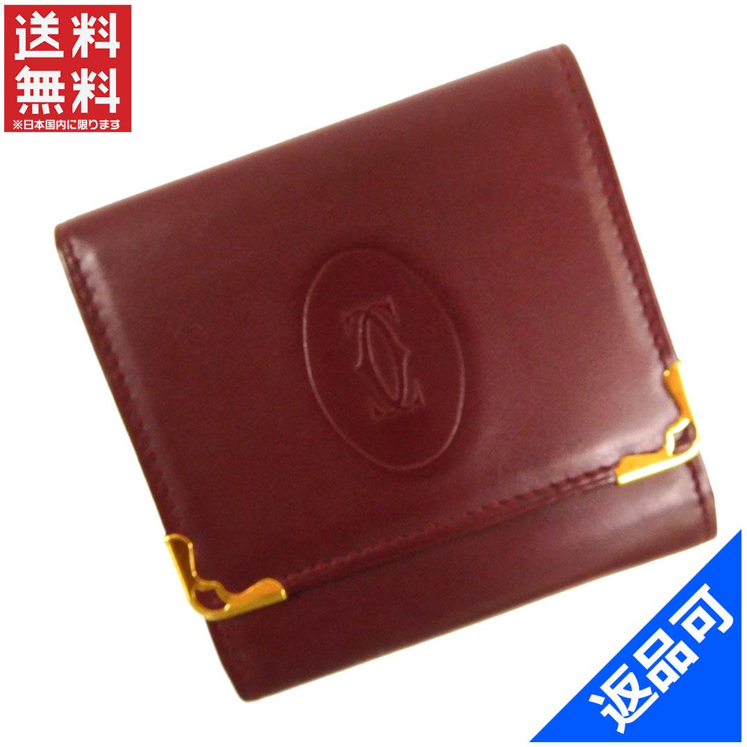 [半額セール]カルティエ Cartier 財布 コインケース 小銭入れ マストライン 中古 X10792