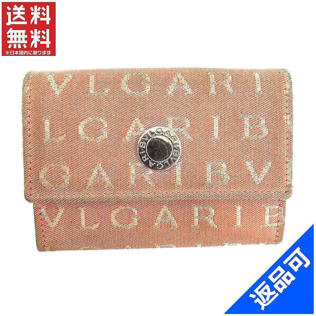 ブルガリ 財布 レディース コインケース BVLGARI ロゴマニア 即納 【中古】 X10983