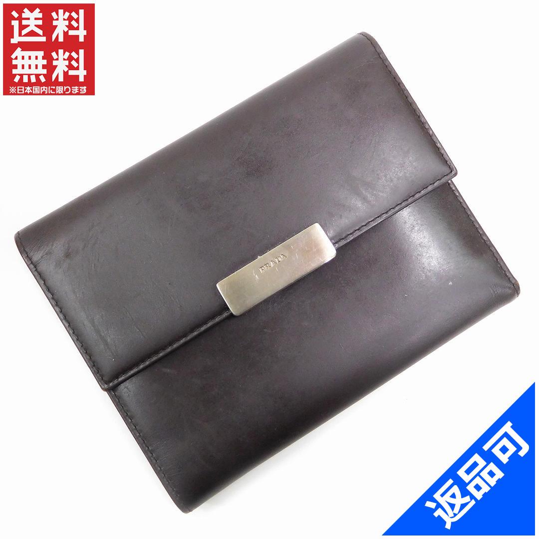 4e99fd989a Designer Goods BRANDS: PRADA Prada wallet M168 two bi-fold wallet tri-fold  wallet men's available now X11095   Rakuten Global Market