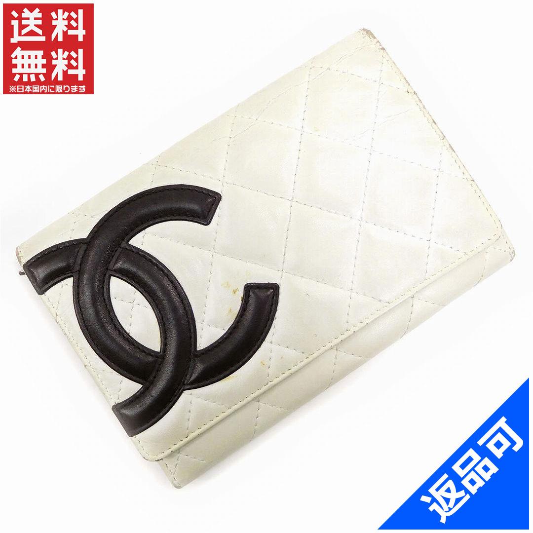 [半額セール]シャネル CHANEL 財布 二つ折り財布 カンボンライン ココマーク 中古 X11125