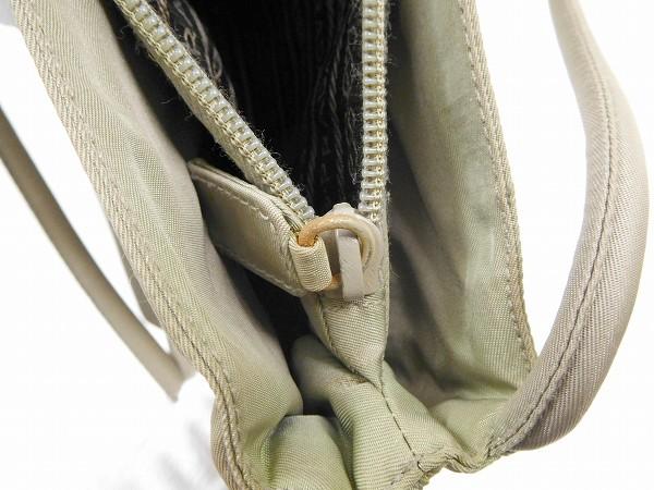 334e8d36 Prada bag lady (men's possible) tote bag PRADA B6243 logo plate popularity  immediate delivery X11403