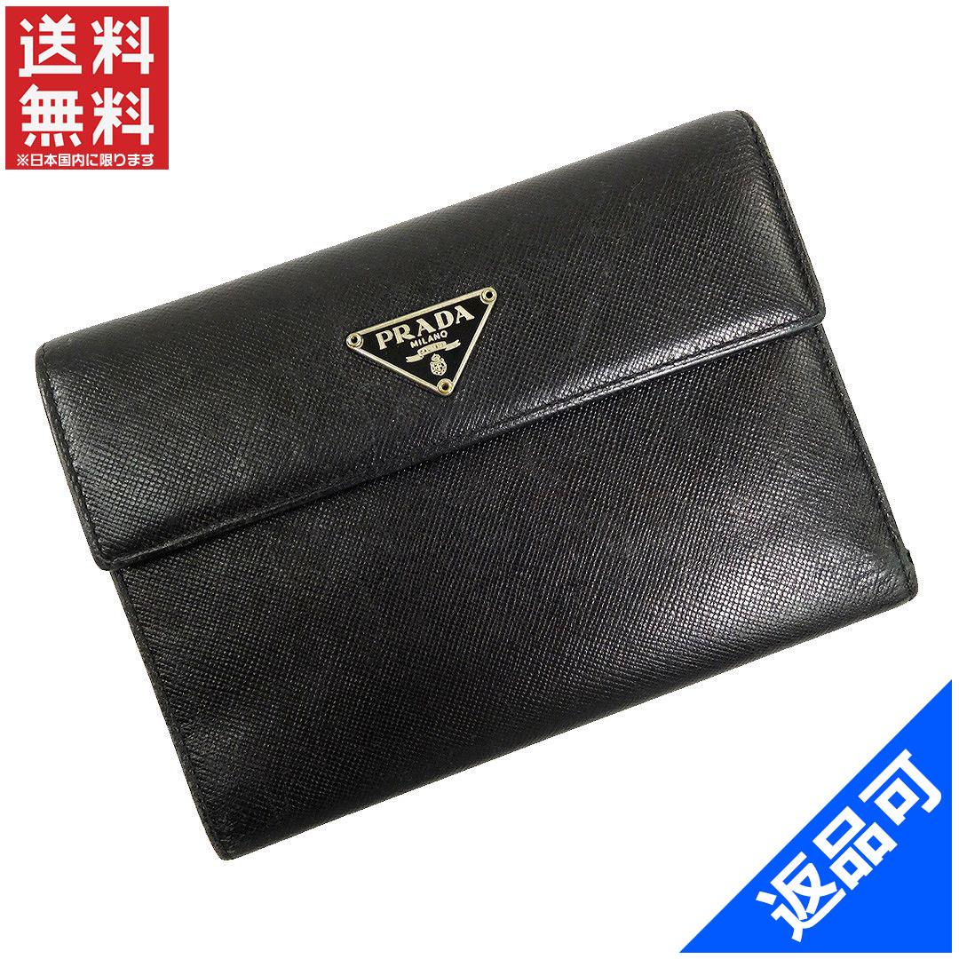 [半額セール]プラダ PRADA 財布 二つ折り財布 ロゴプレート 中古 X11415